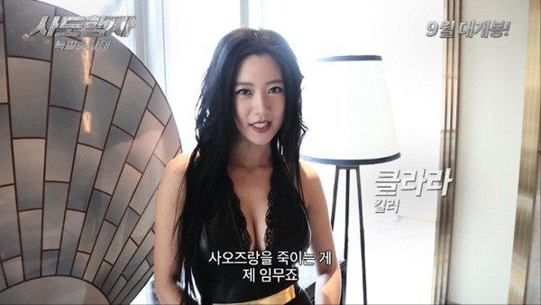 clara-lee-dispatch-1