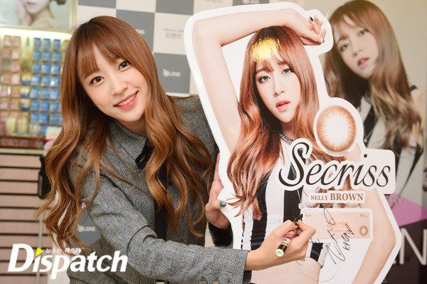 dispatch-hani