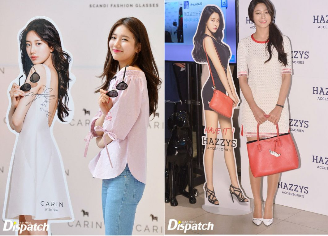 dispatch-suzy-seolhyun
