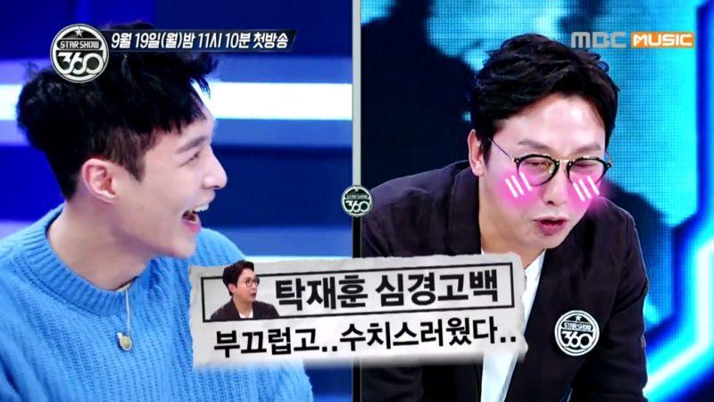 exo-lay-tak-jae-hoon-800x450