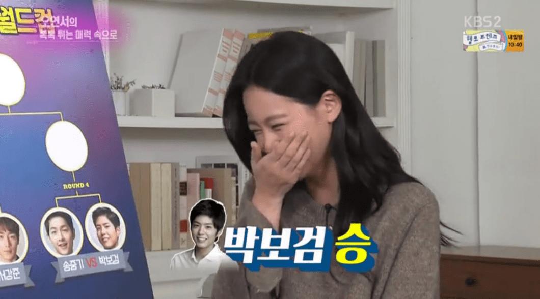 oh-yeon-seo-3