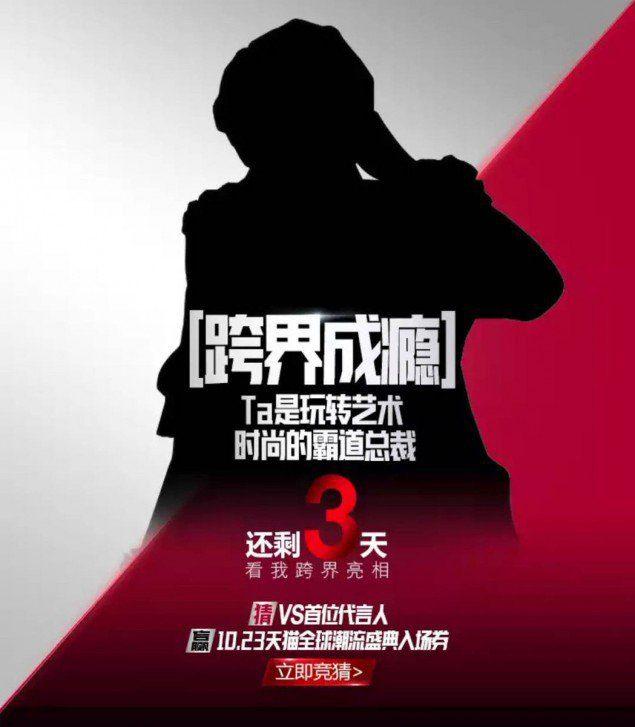 g-dragon_1477077270_g-dragon-endorsing-vidal-sassoon-in-china