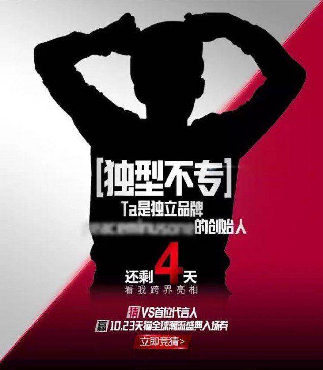 g-dragon_1477077271_g-dragon-vidal-sassoon-china-2016-1