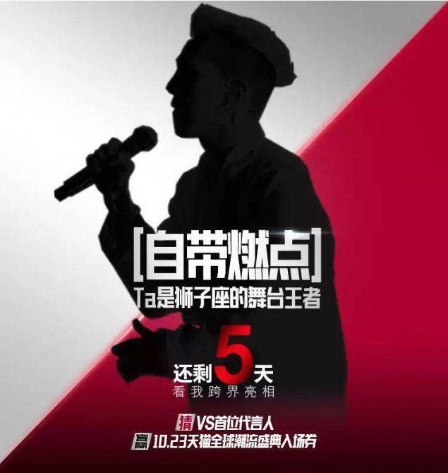 g-dragon_1477077271_g-dragon-vidal-sassoon-china-2016-3