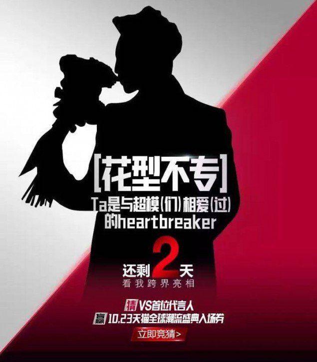 g-dragon_1477077271_g-dragon-vidal-sassoon-china-2016-4