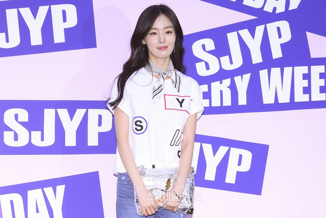 han-sun-hwa-star-daily-news