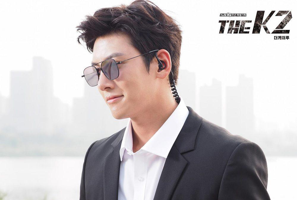ji-chang-wook1