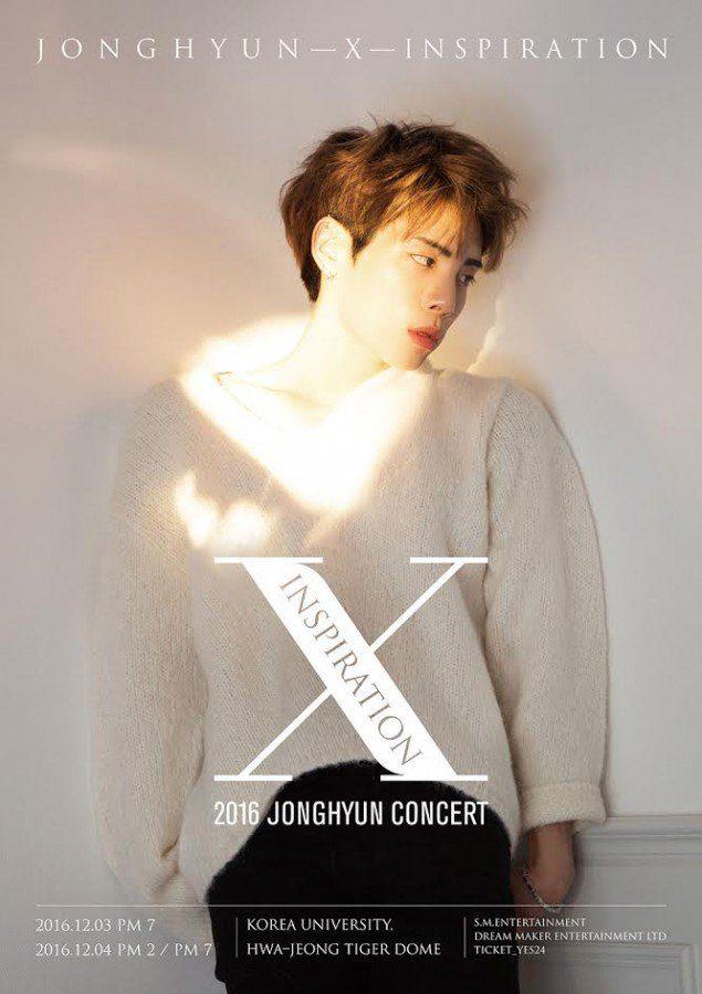 jonghyun_1476853975_jg
