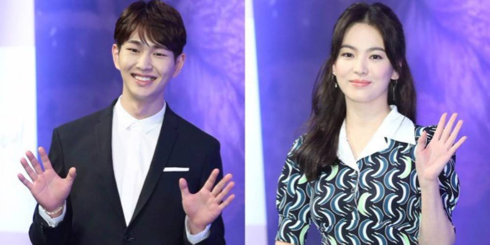 onew-song-hye-kyo_1476483038_af_org