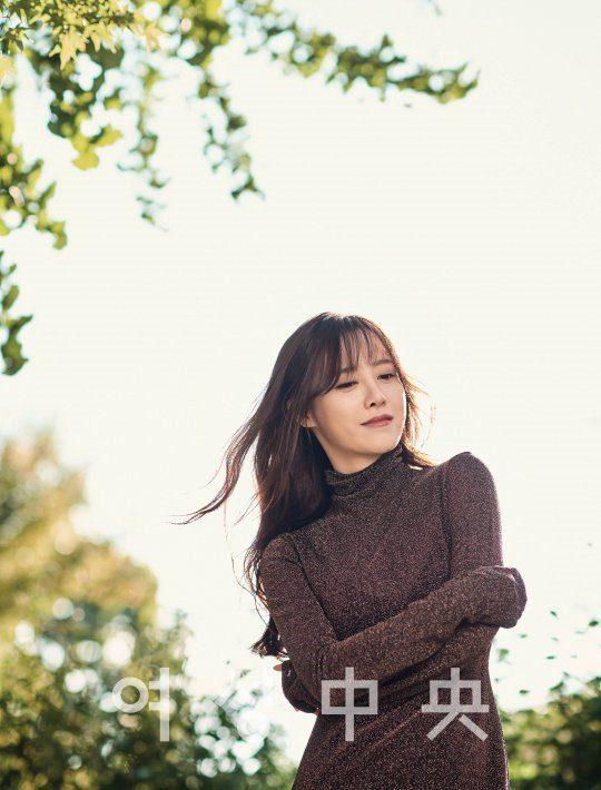 ahn-jae-hyun_1477618540_g2