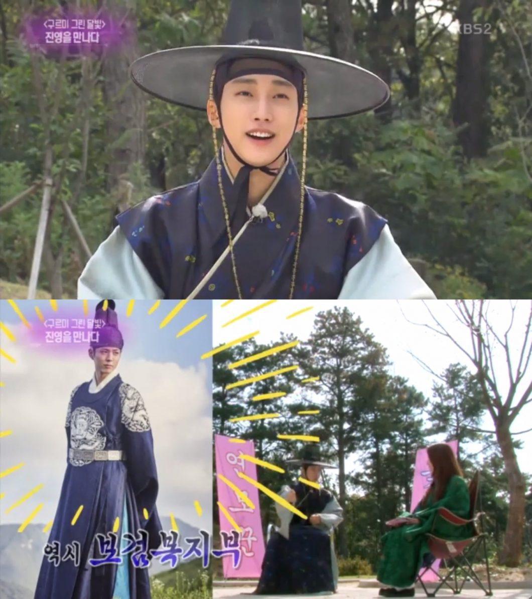 b1a4-jinyoung-park-bo-gum