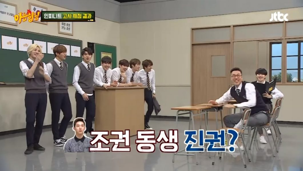 infinite-sungjong-l-woohyun-hoya-sunggyu-sungyeol-dongwoo-kim-young-chul-kim-hechul