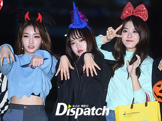 ioi-dispatch-1