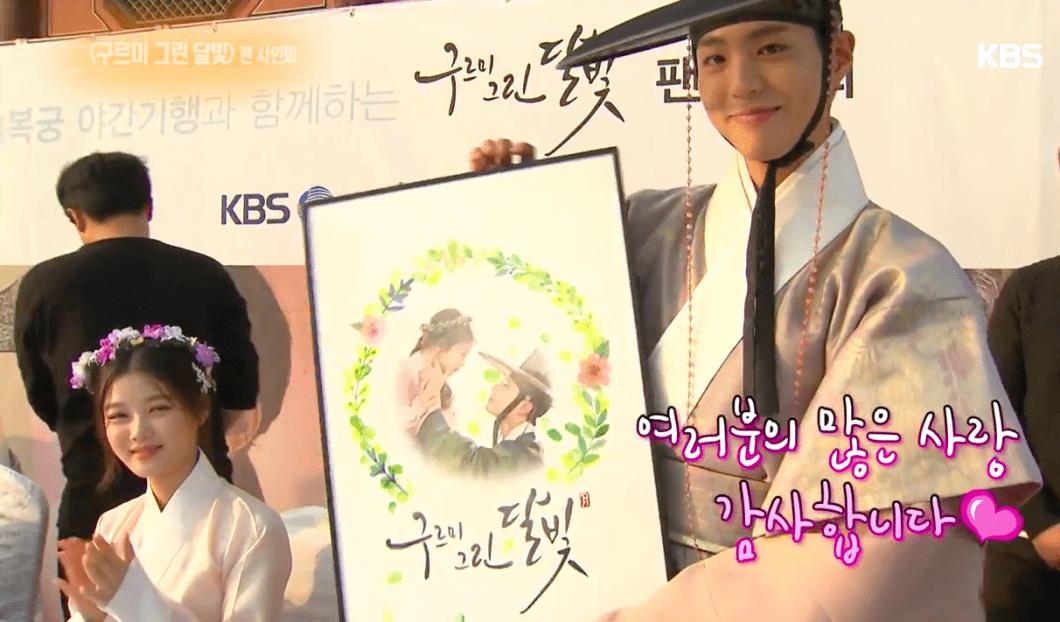 kim-yoo-jung-park-bo-gum2