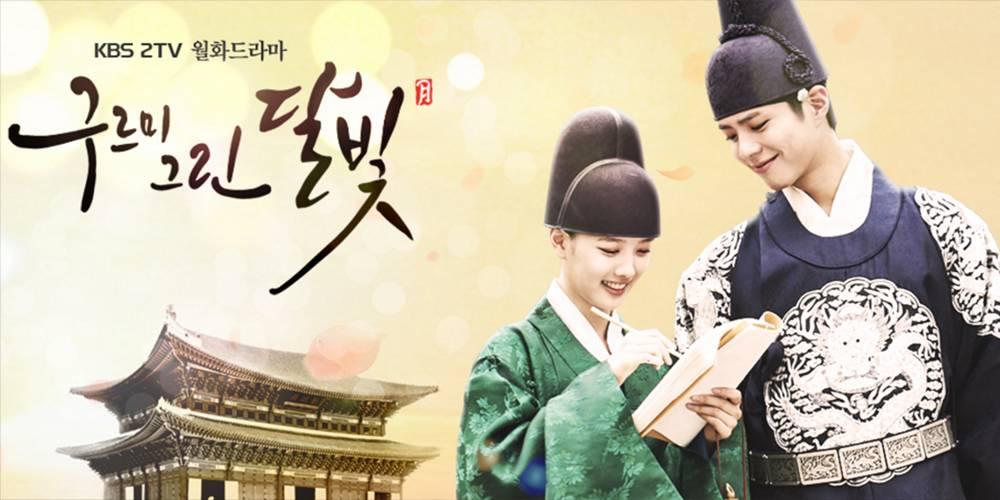 kim-yoo-jung-park-bo-gum_1475983021_af_org