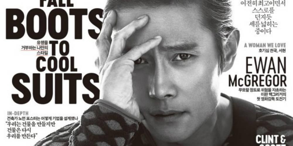 lee-byung-hun_1477329548_af_org