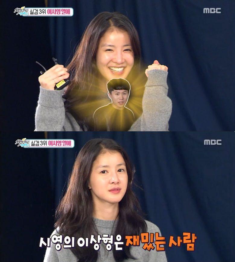 lee-si-young-yang-se-hyung