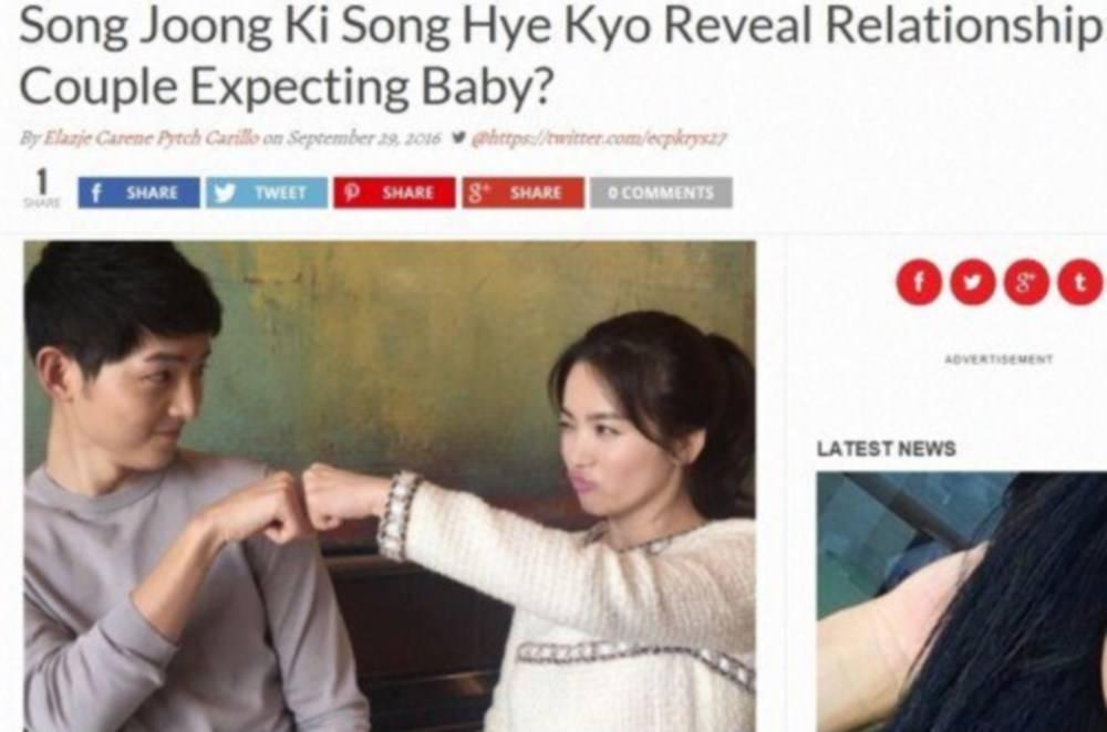 song-joong-ki-song-hye-kyo_1475244233_af_org