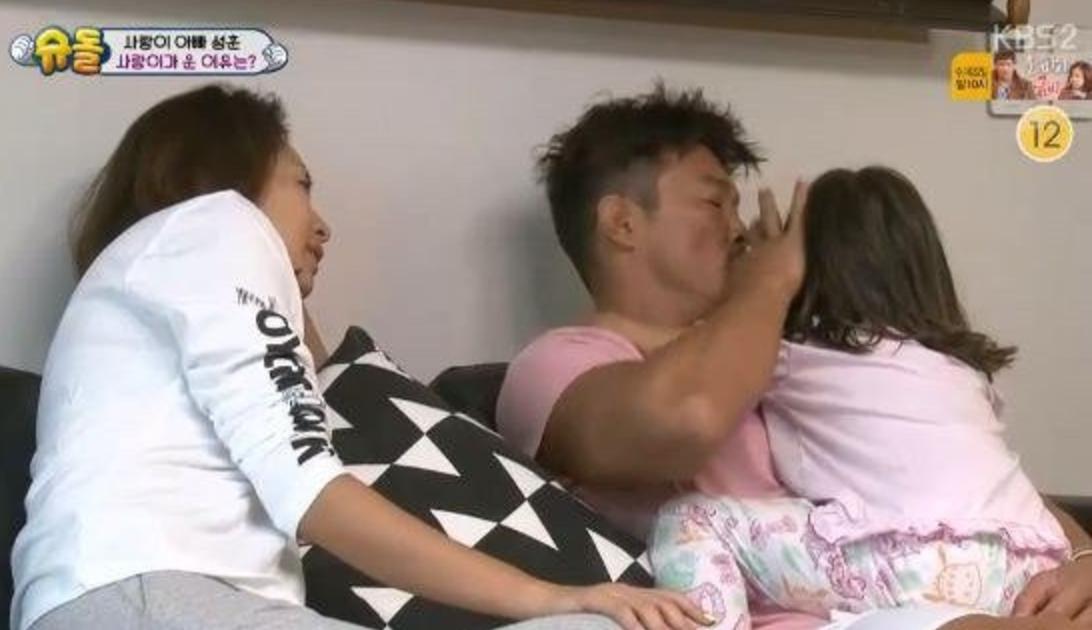 choo-sung-hoon-sarang-yano-shiho