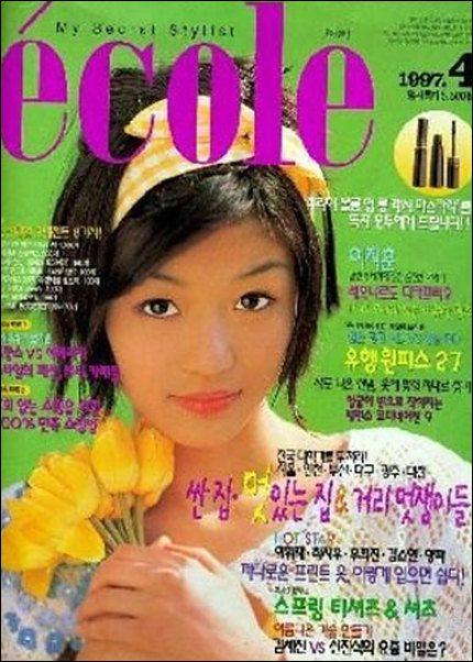 jun-ji-hyun-debut-ecole-magazine