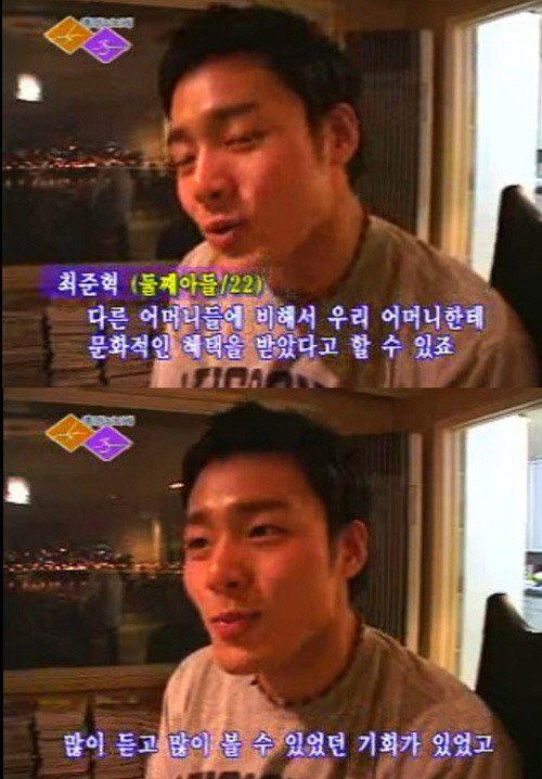 jun-jin-hyuns-husband-choi-joon-hyuk