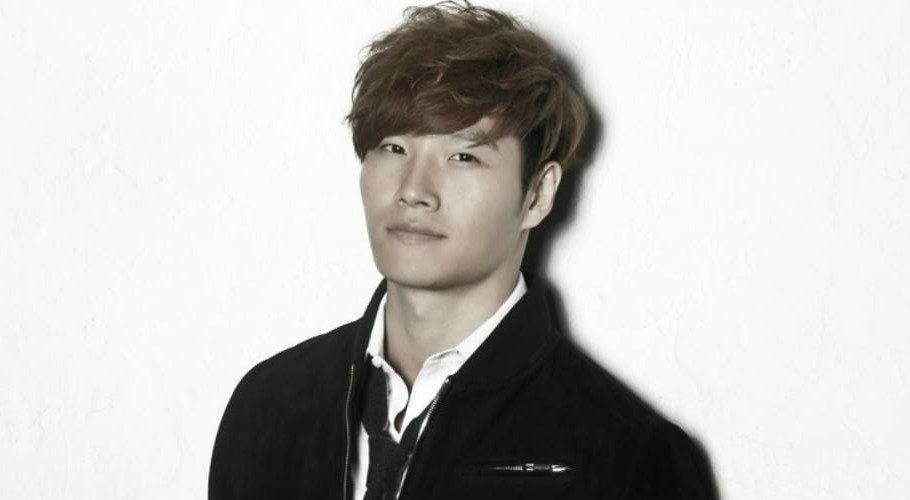 kim-jong-kook1