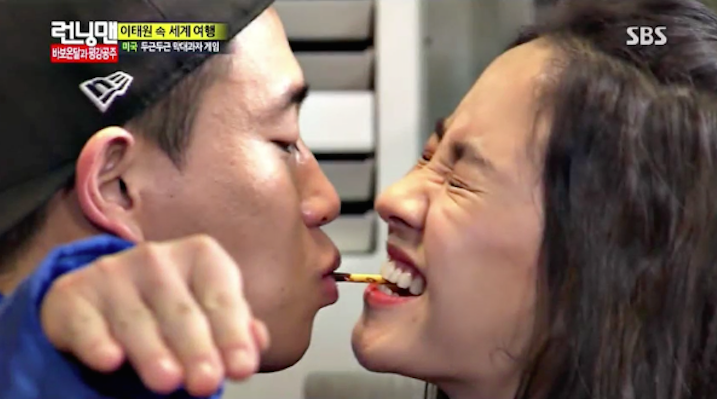 monday-couple-song-ji-hyo-gary-pepero