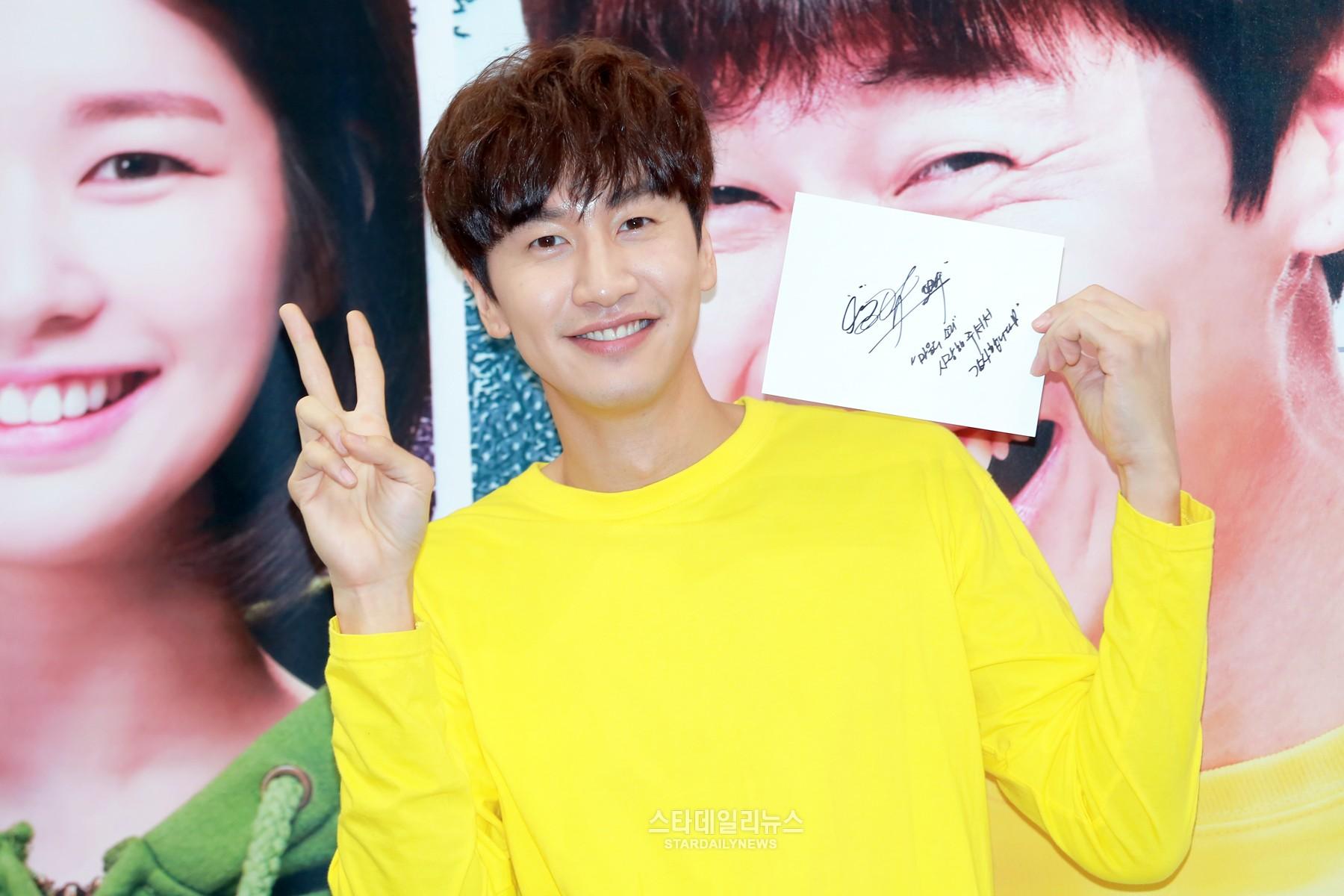 lee-kwang-soo2