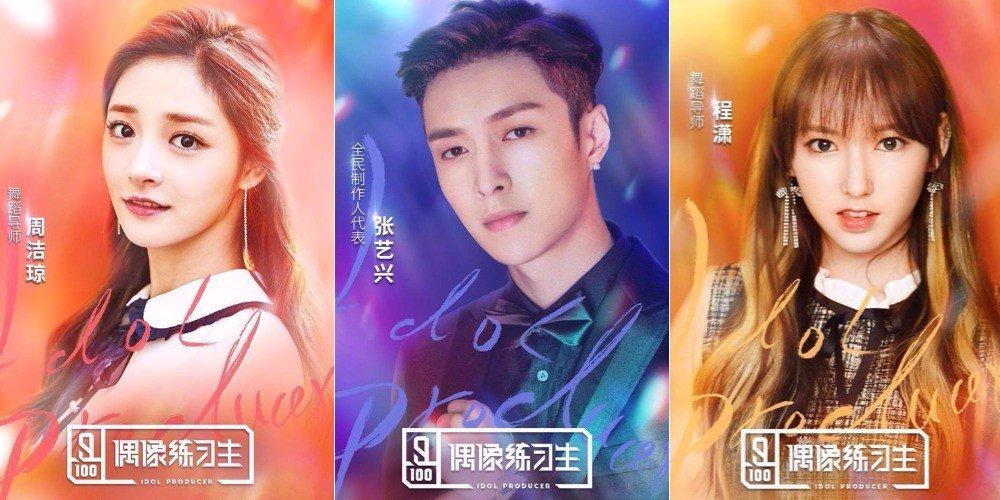 китайская соц сеть знакомств